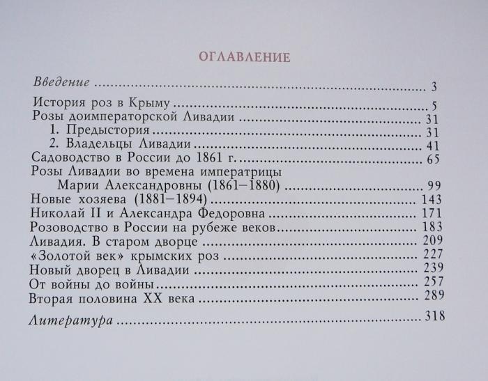 p1910236.jpg